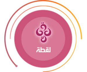 loqta-product-logo-ar